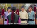 Богиня огня Чжон И | The Goddess of Fire, Jung Yi [32 серия]