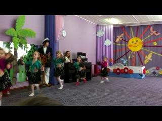 """Танец """"Чунга-чанга"""" в деском саду на утреннике. Лизонька вторая слева)))"""
